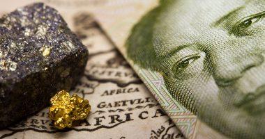Oro Verde's (ASX:OVL) Makuutu project confirms high grades of rare earth