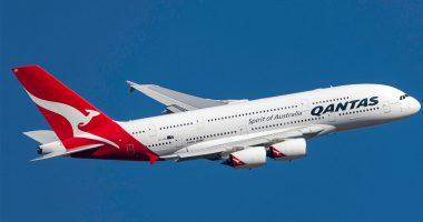 Qantas Group (ASX:QAN) secures a $1.05B in debt funding