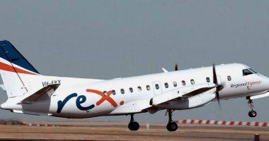 Regional Express (ASX:REX) withdraws profit guidance, fears collapse