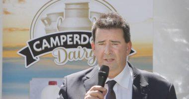Australian Dairy Nutritionals (ASX:AHF)-CEO, Peter Skene - The Market Herald