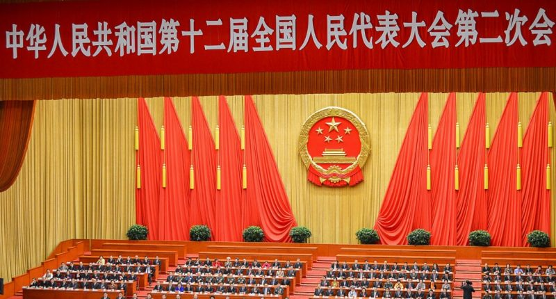 Data leak exposes Chinese Communist Party's link to global businesses