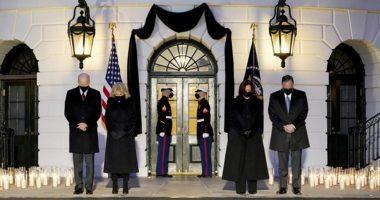 President Joe Biden, First Lady Jill Biden, Vice President Kamala Harris, and Second Gentleman Doug Emhoff - The Market Herald