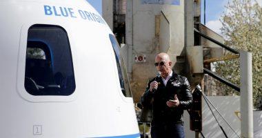 Blue Origin opens bidding for first suborbital sightseeing flight