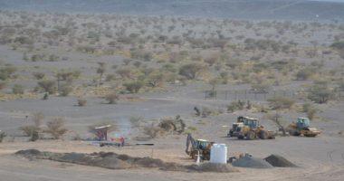 Alara Resources (ASX:AUQ) starts construction at Al Wash-hi Majaza Project